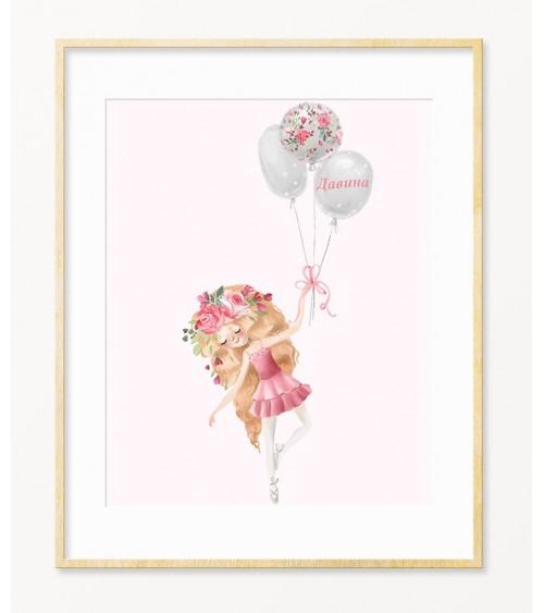 Poklon za devojcicu Vigvamija.com