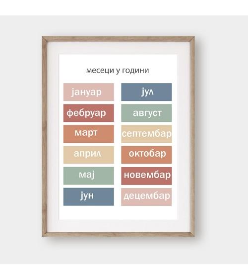 MESECI U GODINI edukativni poster
