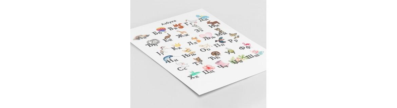 Ukrasni edukativni posteri ABECEDA, BROJEVI za dečiji kutak